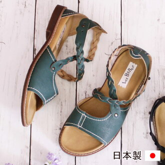 Fluffy in sandals and straw braid or material rubbed my zero! EMOZIONI wind resort Mori girl natural domestic MF leather ultra lightweight travel ★ 0001 Belle and Sofa original