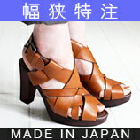 In the mesh thickness bottom heel sandal ストームヒール Chin live concert Bohemian ethnic natural forest girl ★ 4587 Belle and Sofa original fs3gm