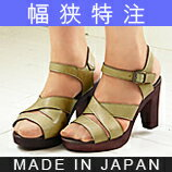 In the thick bottom heel sandal ストームヒール Chin live concert Bohemian ethnic natural forest girl ★ S4688Belle and Sofa original