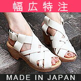 In the mesh thickness bottom Cork Sandals ストームヒール Chin ★ 5687 Belle and Sofa original outside suitable for Valgus, wide shrill! Fs3gm's spacious bespoke shoes are only 700 yen