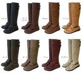 2wayくしゅくしゅフィットロングブーツ【筒幅32cm】足が細く見えるジョッキーブーツ!ブーツカバーを外すとカジュアルシューズに大変身♪★MOMM2ベルオリジナル【CSF】【TAF】