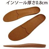 【靴と一緒にご注文限定価格】コンフォートインソール★NU707【ネコポス不可】