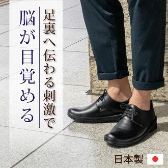 靴ずれ not in the soft wing shoes for men business ★ コンフォートインソール with unprecedented softness! So the heel can take to the Office shoes! ★ SWING sofa