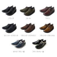 メンズコンフォートシューズ紳士靴通勤レースアップシューズスニーカー日本製特許取得製法WWING【CSF】