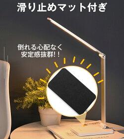 デスクライト電気スタンド学習机おしゃれ目に優しいコードレスLEDデスクライト充電式