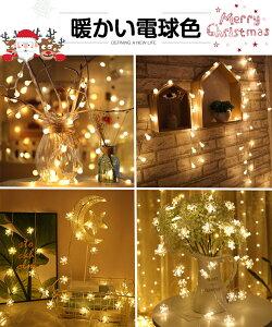 【2個セット】クリスマスツリーLEDイルミネーションライト40球6m電飾イルミネーションワイヤー電池式調光可ガーランドライトクリスマスオーナメント北欧おしゃれジュエリーライトシャンパンゴールド飾り室内屋外LED電飾インテリア