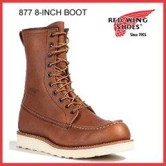 REDWING 877 レッドウィング 8-INCH BOOT≪楽天スーパーセール特別価格≫ 新着入荷! REDWING ...