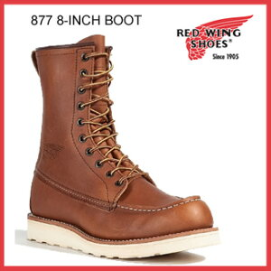REDWING 877 レッドウィング 8-INCH BOOT送料無料 ■即日発送■ 新着入荷! REDWING 877 レッ...
