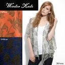 楽天OUTLET Winter Kate ウィンターケイト GINGER SILK CHIFFON NRJ110 カーディガン ニコールブランド /正規品取扱店舗/