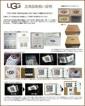 送料無料UGGMENSAscotアグメンズアスコットシープスキンカジュアルシューズスリッポン5379-5775/s