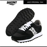 Saucony サッカニー jazz original ジャズ オリジナル クラシックランニング スニーカー シューズ 靴 ウォーキング 1044 ユニセックス レディース セレブ愛用 【正規品取扱店舗】 /s
