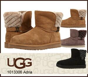 UGG Australia アドリア 1013306