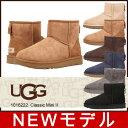 UGG アグ クラシックミニ2 1016222 Women's CLASSIC MINI II ムートンブーツ シープスキン/正規品取扱店舗/ so1
