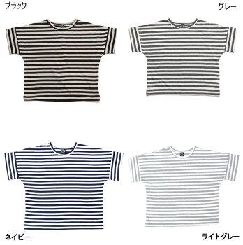 ◎日本製◎現役ママが考案◎キッズボーダードルマンスリーブ半袖Tシャツ◎今シーズン流行のドロップショルダー◎シンプルで大人カラーがシックなゆったりシルエットの半袖Tシャツ楽ギフ_包装コンビニ受取対応商品