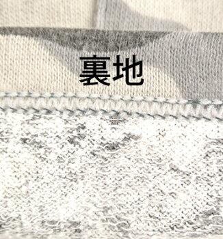 ◎日本製◎現役ママが考案◎キッズ迷彩柄スウェットカーゴパンツ◎ヴィンテージっぽいカモフラージュプリントのスリムフィットなスウェットパンツ◎コンビニ受取対応商品