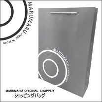MARUMARUショッピングバッグ