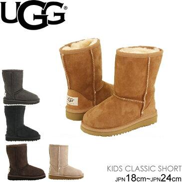 【10日 ポイント最大30倍】KIDS UGG CLASSIC SHORT アグ クラシックショート ブーツ 5251  正規品取扱店舗  so1