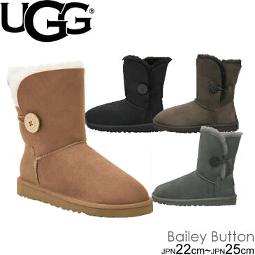 【10日 ポイント最大30倍】UGG アグ UGG Bailey Button Boots 5803 ベイリー ボタン ショート ブーツ 正規品  正規品取扱店舗  so1