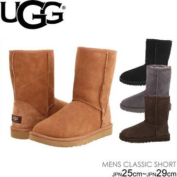【10日 ポイント最大30倍】UGG MENS CLASSIC SHORT BOOTS アグ メンズクラシックショート ブーツ style#5800  正規品取扱店舗  so1