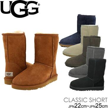 【10日 ポイント最大30倍】ugg ムートン UGG CLASSIC SHORT BOOTS 5825 アグ クラシックショート ブーツ  正規品取扱店舗  ムートン クラシック ショート so1