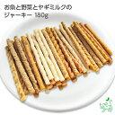 ペット用 スナック おやつ サプリメント 鹿肉 ables 無添加北海道産 エゾ鹿干し肉 吟造り 30g