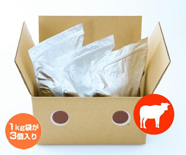 【国産・無添加】 お徳用! ドットわんごはん-Red mind- 3kg/イリオスマイル/ドッグフード/ドックフード【犬用】