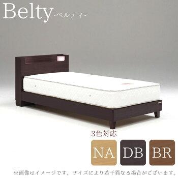 ベルティー2/キャビネット/引出無/SD
