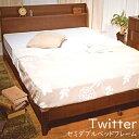 ベッド ベッドフレーム スノコベッド タモ材仕様 防カビ効果 フレーム...