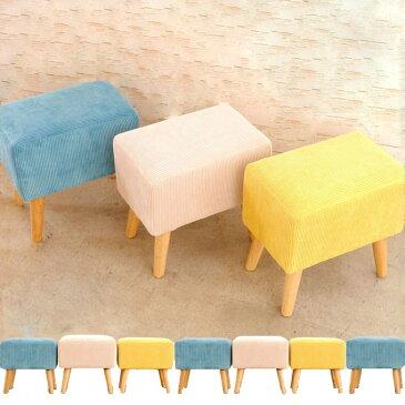 NEITE ネイト スツール カク IV/YE/BL いす イス 椅子 ミニベンチ かわいい パステルカラー