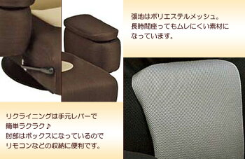 【座椅子】LZ-082