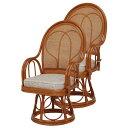 チェア2脚セット【RZ-045BR】回転座椅子2脚 ラタンチェア
