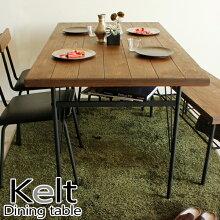ケルト140ダイニングテーブル送料無料【天然木パイン無垢材とアイアン素材を使用したダイニングテーブルですオイル仕上げでヴィンテージ古木風の仕上がり】
