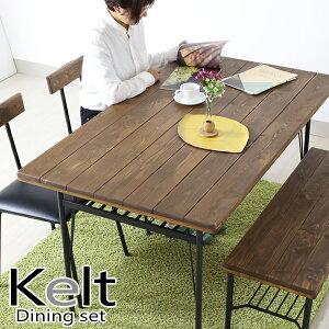 ダイニング テーブルセット テーブル アンティーク