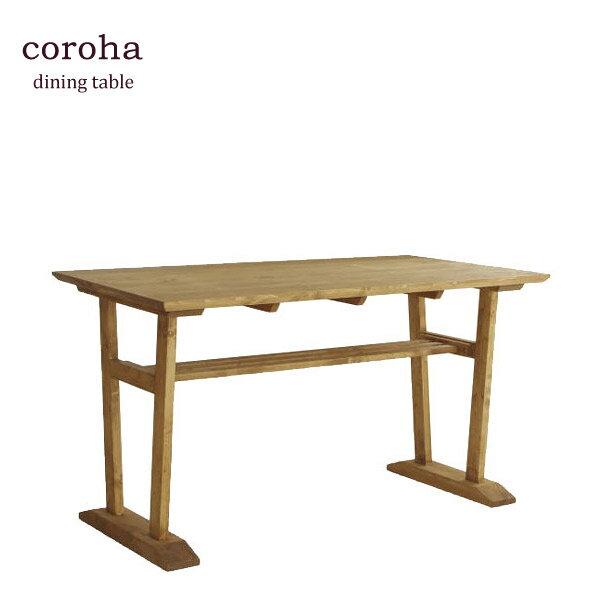 MAM マム ダイニングテーブル テーブルのみ【coroha コロハ ダイニングテーブル】 パイン材