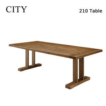 CITYシリーズ/ダイニングテーブル/210テーブル/木製