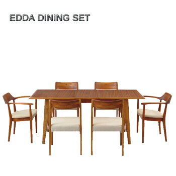 EDDA/エッダ/ダイニングセット