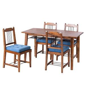 ダイニング5点セット 【MP-304T & MP-303】 4人掛け ダイニングテーブルセット 長方形 130cm幅 天然木 ダイニングテーブル ダイニング セット テーブル チェア リビング おしゃれ 食卓 食卓テーブ
