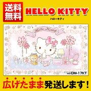 くろがね キャラクター サンリオ HellowKitty キティちゃん クロガネ