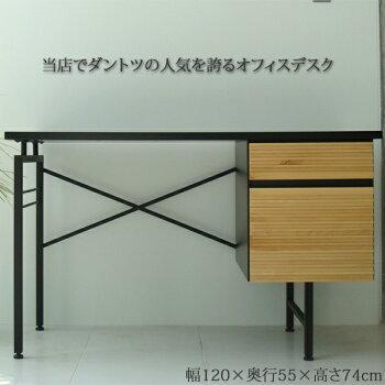 パソコンデスク【送料無料】