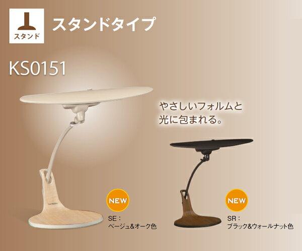 2018年度 カリモク 学習机 学習デスク ライト LEDデスクライト KS0151SE KS0151SR karimoku 国産 日本製【送料無料】