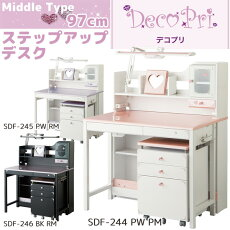 SDF-244PWPM/SDF-245PWRM/SDF-246BKRM/コイズミ/DecoPri