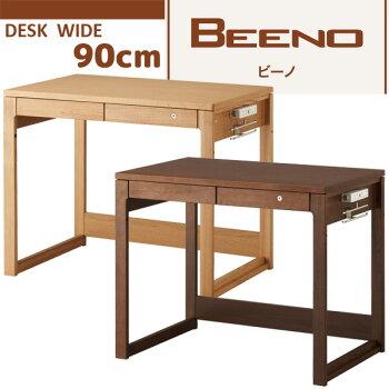 BDD-071NS/BDD-171WT/BEENO