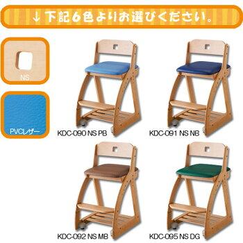 2016年度コイズミ学習椅子/学習チェア学習机用木製スクエアチェアKDC-090NSPBKDC-091NSNBKDC-092NSMBKDC-093BKNBKDC-094BKMB木製チェアkoizumi学習イス学習いす【送料無料】