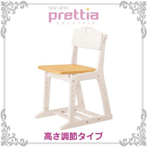 2017年度 オカムラ 学習椅子 ...