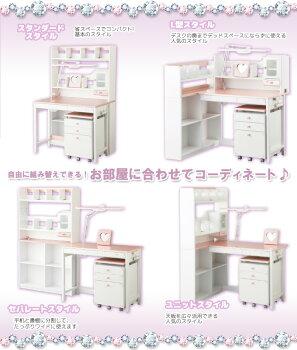 koizumi/コイズミ/学習机/デコプリ/ステップアップデスク/ハイタイプ/チェアセット