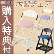 【購入特典付き】2017年度 イトーキ学習チェア 木製チェア(ソフトレザー) KM56-82PK/KM56-82PP/KM56-8BLMB 木製椅子/木製イス/学習デスク椅子 天然木使用 ITOKI【送料無料】