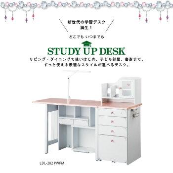 koizumi/コイズミ/学習デスク/スタディアップデスク/デコプリ