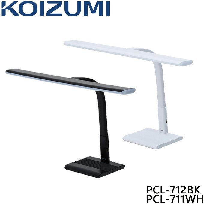 KOIZUMI(コイズミ)『WIDELEDLIGHT(PCL-711)』