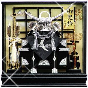 May doll Compact helmet Decorative helmet case decoration Kenshin Uesugi 145-MN-713 Uesugi silver tailoring [030] Modern / fashionable / cased helmet decoration / Celebration / First Festival / Uesugi Helmet / Kabuto / May Doll / Dano Festival / Exhibition
