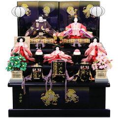 【展示現品】 雛人形 ひな人形 衣裳着 三段飾り 3段 五人飾り 【15S165】 【1A31…